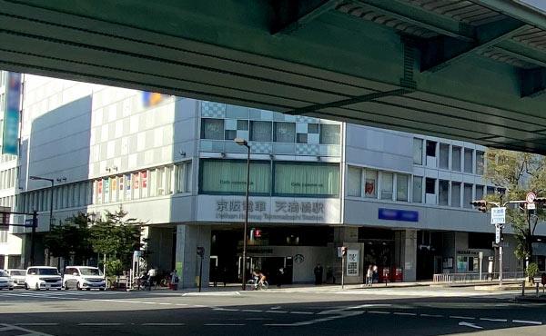 大阪天満橋駅