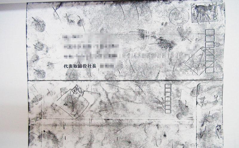 指紋鑑定の資料