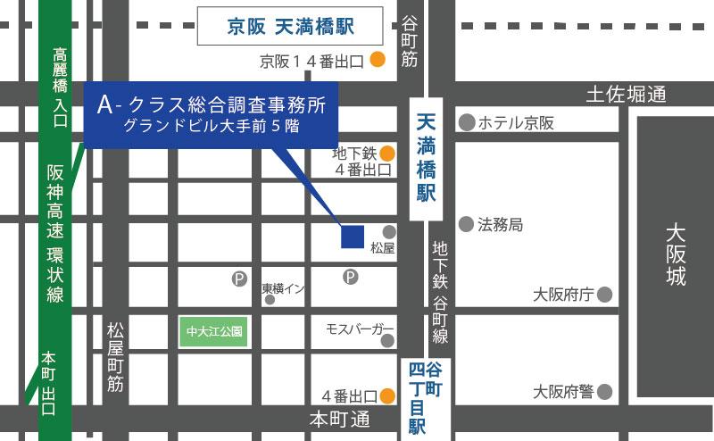 大阪探偵社アクセスマップ