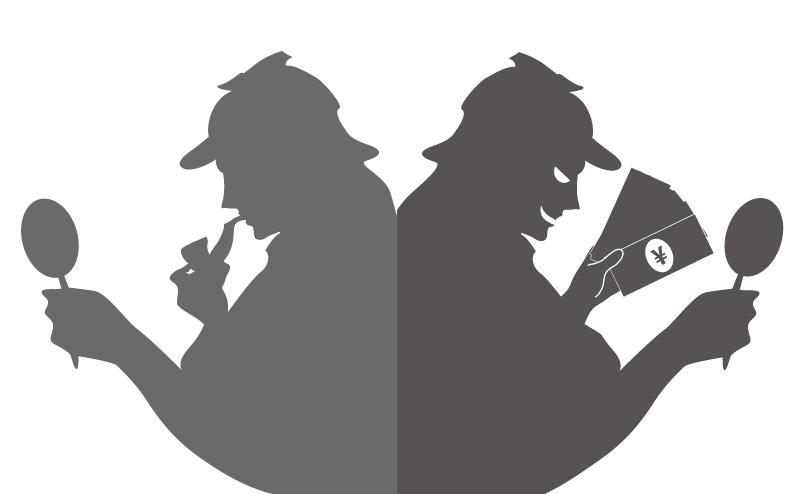 フィクションと実際の探偵